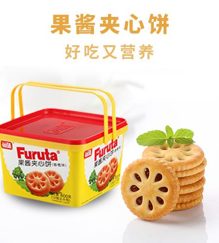 果酱夹心饼