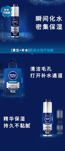 4F清洁毛孔洗面奶