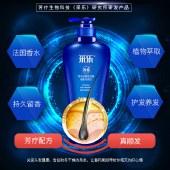 采乐洗发水 正品香水去屑止痒控油花香单瓶男女 持久留香洗头露750ml