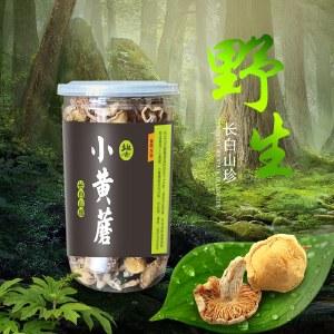 土极啦 小黄蘑 东北特产野山珍 菌菇干货 80g/罐