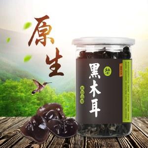 土极啦 黑木耳 东北特产山珍干货 原生菌菇 100g/罐