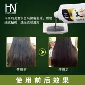 新疆海娜 乌斯玛植物固发黑亮洗发露230ml×2瓶