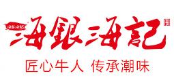 海银海记旗舰店