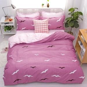 【简约时尚】纯棉四件套 活性磨毛四件套 柔软舒适 海鸥