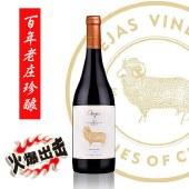 智利原瓶进口金羊西拉经典干红葡萄酒750ml