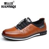 寒丝琪男鞋男士休闲鞋透气软底潮流皮鞋20707
