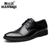 寒丝琪正装皮鞋男士商务休闲时尚耐磨鞋子男3665
