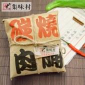 【集味村】潮汕猪肉脯 210g 特产美食炭烧风味小吃零食品原味黑椒猪肉干包邮