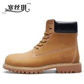 【休闲百搭】寒丝琪男士马丁靴 圆头粗跟大黄靴12643