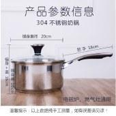 【广东知名品牌·幸福牌】不锈钢汤锅   TG-18L(2.7L)
