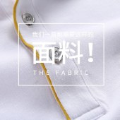 沐羊春夏男士T恤polo衫A88007-F2