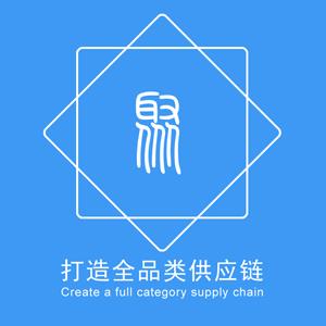 广州秒聚电子商务有限公司