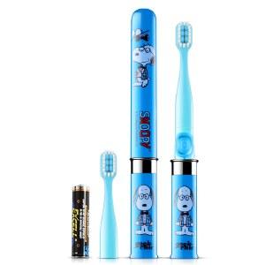 史努比(SNOOPY) 电动牙刷成人儿童声波震动式全自动口腔护理洁齿牙刷专用升级款 电池便携款SP-N189