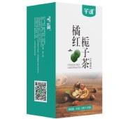芊绿 橘红栀子茶 老师茶 橘红柑果茶教师茶