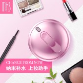 美克斯(MKS)纳米喷雾补水仪 蒸脸器美容喷雾机 冷喷便携 带化妆镜充电宝  NV8089