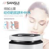 山水 (SANSUI) 加湿器家用上加水加湿机卧室4L容量空气增湿器静音型办公室香薰机SJS-Q10