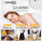 【名优精选】山水(SANSUI)SJ-5212破壁料理机家用加热多功能全自动豆浆机养生婴儿辅食搅拌机