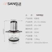 【名优精选】山水(SANSUI)超静音玻璃碗绞肉机JRJ-096