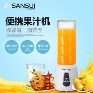 山水(SANSUI)榨汁机玻璃果汁杯随身车载旅行出差快速榨水果家用迷你型便携式摇摇乐果汁机SH-A2