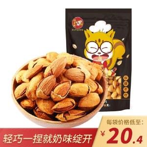 【佰食优】手剥巴旦木精品干果休闲零食