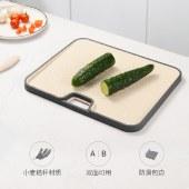 【四喜】厨具四件套