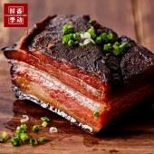 烟熏腊猪肉正宗湖南炎陵深山农户烟熏腊肉2斤装包邮