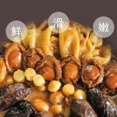 有米大盆菜(8人份) 海参花胶鲍鱼