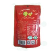 神栗 新鲜板栗仁60g*5袋(自然瓣) 零食坚果特产小吃新鲜熟栗子