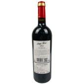 【法国原瓶进口】波尔多红酒《玫瑰天使128》干红葡萄酒750ml