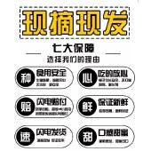 【北京不发货】陕西省周至县徐香猕猴桃五斤实惠装-中果70-90g (约30枚)SXYK082603 天下果园