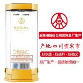 【五粮国宾 珍酿 】五粮液股份出品 浓香型白酒 52度 500ml