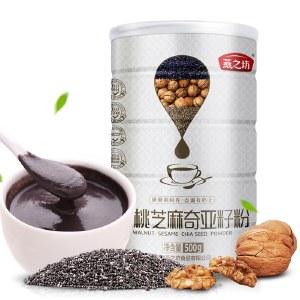 【限时特惠】核桃芝麻奇亚籽粉 饱腹冲饮营养早餐粥500g*2罐