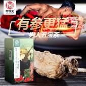 茯济堂男人五宝茶花茶20g*12包