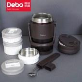 德铂(Debo)米尔娜 饭盒 保温盒 DEP-718