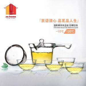 so.home乐怡茶具套装 玻璃茶水壶茶杯子GT733-B 25107470010