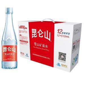 昆仑山 天然雪山矿泉水  高端矿泉水 510ml*12瓶 整箱装