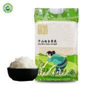 千山白玉香米 【新米】鼠牙油粘 长粒籼米 真空装 2KG (4斤)