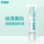 【赠牙刷2支】好易康5号牙膏120gx2盒针对牙齿黑黄洁白牙齿去牙渍