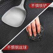 德铂debo安东尼奥不粘锅 炒锅厨具煤气炉电炉通用DEP-726