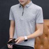 海谜璃2020短袖T恤男式韩版修身短袖青年打底衫HB8277