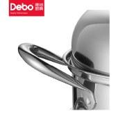 Debo 德铂奥格斯堡不锈钢多用双层蒸汤锅 单底 DEP-285