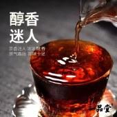 一品堂 云南普洱茶250g 砖茶叶宫廷金砖熟茶小金砖迷你小沱茶