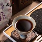 一品堂 紫鹃普洱茶250g 生茶普洱生茶饼茶