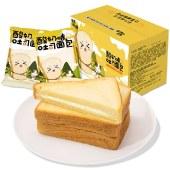 挥货 酸奶味吐司面包360g/箱 整箱营养早餐切片奶酪夹心面包网红零食品糕点