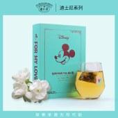 虔小茶 茉莉绿茶36g桂圆红枣茶60g 泡茶叶花果茶三角茶包冷泡茶组合迪士尼