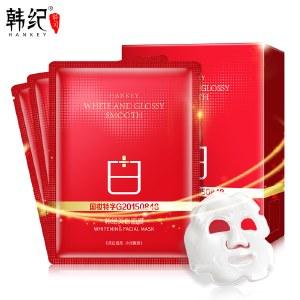 韩纪补水保湿美白面膜 淡斑舒缓修护护肤化妆品10片