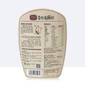 捷氏 原味小麦胚芽980克*1罐 营养健康营养早餐冲饮 JIESHI-08