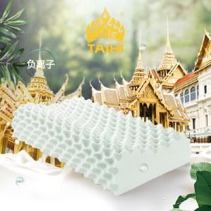 泰嗨 负离子高低按摩乳胶枕头 枕心带枕套 泰国原装进口,90%乳胶