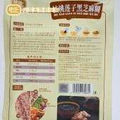 捷氏 核桃莲子黑芝麻糊680克*1包 营养早餐五谷粗粮营养冲饮冲调 JIESHI-038
