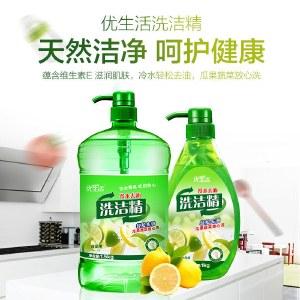 优生活 冷水去油腻青柠檬洗洁精餐具清洁剂瓜果蔬菜一洗净无残留食品级